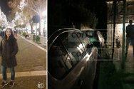Έγκλημα στην Κέρκυρα: