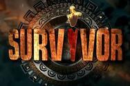 Έρχεται το Survivor 2019