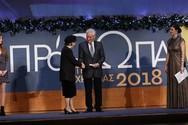 Η πρώην πρόεδρος του Συλλόγου Λευκαδίων Πάτρας τιμήθηκε ως Πρόσωπο της Χρονιάς 2018!