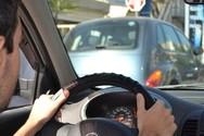 Δίπλωμα οδήγησης από τα 17
