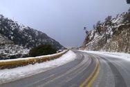 Δυτική Ελλάδα: Που χρειάζονται αντιολισθητικές αλυσίδες λόγω παγετού