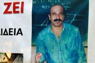 Ο ΣΥΡΙΖΑ Αχαΐας για τη συμπλήρωση των 28 χρόνων από την δολοφονία του Νίκου Τεμπονέρα