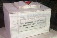 Το βίντεο - ντοκουμέντο από την δολοφονία του Νίκου Τεμπονέρα στην Πάτρα