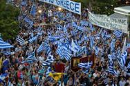 Δυτική Ελλάδα: Παίρνει το... λάβαρο η τοπική Εκκλησία και ο κλήρος για τη Μακεδονία