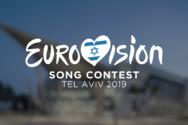 Κυκλοφόρησε το νέο λογότυπο της Eurovision 2019! (φωτο)