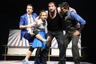 Το Άρμα Θέσπιδος συνεχίζει το θεατρικό του ταξίδι στην Πάτρα!