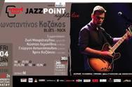 Κωνσταντίνος Καζάκος at Jazz Point