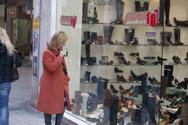 Η Ομοσπονδία Εμπορικών Συλλόγων Πελοποννήσου σχετικά με την απόφαση του ΣτΕ για τις Κυριακές