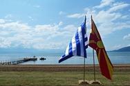 Euractiv: Η συμφωνία Αθήνας-Σκοπίων συνεχίζει να προβληματίζει το ΕΛΚ