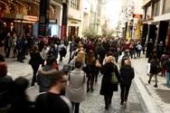 ΙΟΒΕ: Καμία αποταμίευση για το 86% των Ελλήνων