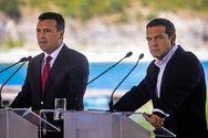 Συμφωνία Πρεσπών: Στην Αθήνα τώρα το