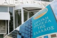 Σαν σήμερα 14 Ιανουαρίου οδηγείται σε «διαζύγιο» ο «γάμος» της Εθνικής Τράπεζας με την Alpha Bank
