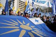 Ο Σύλλογος Εφέδρων Πελοποννήσου συμμετέχει στο συλλαλητήριο για τη Μακεδονία