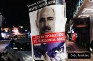 Συνέλαβαν 4 άτομα για τις αφισοκολλήσεις για τη Μακεδονία