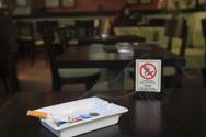 Πάτρα: Καπνίζεις; Έξω! - Ξεκίνησαν οι έλεγχοι στα μαγαζιά εστίασης για τον αντικαπνιστικό νόμο