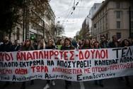 Πάτρα: Σαν γροθιά η εκπαιδευτική κοινότητα ενάντια στο νομοσχέδιο για την παιδεία και τις προσλήψεις