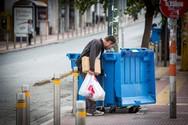 Οι κάτοικοι της Δυτικής Ελλάδας βρίσκονται στους πιο φτωχούς της χώρας