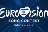 Τη Δευτέρα η κλήρωση των ημιτελικών για την Eurovision