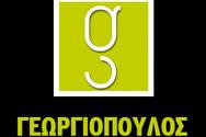Γεωργιόπουλος