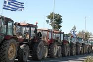 Κέρκυρα: Στους δρόμους βγαίνουν οι αγρότες