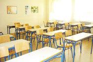 Οι οδηγίες του υπ. Παιδείας στα σχολεία για τη γρίπη