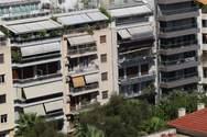 Διάθεση 300 εκατ. ευρώ για κάλυψη των δαπανών του επιδόματος στέγασης