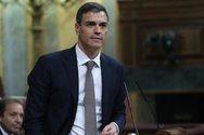 Η Ισπανία προχώρησε σε αύξηση του κατώτατου μισθού