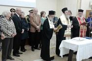 Με επιτυχία η κοπή πίτας του Συλλόγου Χίων Νομού Αχαΐας «Η Αγία Μαρκέλλα» (φωτο)