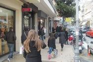 Προσοχή: Κλιμάκιο ελεγκτών κάνει βόλτες στην αγορά της Πάτρας