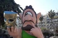 15 νέοι καρναβαλικοί μπάστακες στους δρόμους της Πάτρας