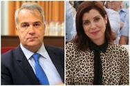 Στην Πάτρα σήμερα ο Μάκης Βορίδης και η Άννα - Μισέλ Ασημακοπούλου