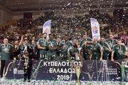 Κυπελλούχος ο Παναθηναϊκός για το 2019 - Κέρδισε τον ΠΑΟΚ