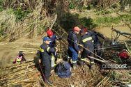 Τραγωδία στην Κρήτη: Βρέθηκε το ΙΧ στην κοίτη του ποταμού