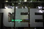 ΤΕΕ - Νέα υπηρεσία για θέματα εξοικονόμησης ενέργειας προς τα μέλη του