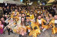 Τύρναβος - Η εκρηκτική βασίλισσα του καρναβαλιού