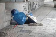 Πάτρα: Ανοίγει ο χώρος φιλοξενίας για τους άστεγους