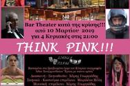 «Think Pink» στη Galerie Δημιουργών