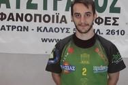 Για την νίκη το Σαββάτο στην ΑΕΚ Βύρωνα η Ακαδημία των Σπορ