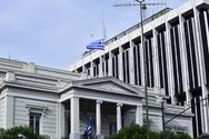 ΥΠΕΞ: Ενιαίος ο όρος «Μακεδόνας/πολίτης Βόρειας Μακεδονίας»