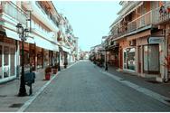 Δυτική Ελλάδα: Το νέο χωροταξικό σχέδιο για τα Ιόνια νησιά