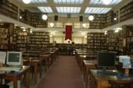 Πάτρα: Ανορθογραφίες στο κτίριο της Δημοτικής Βιβλιοθήκης, στο ναό της μελέτης