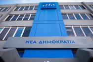 ΝΔ: Δώρο στις πολυεθνικές η αύξηση 10% στις τιμές των φαρμάκων