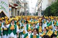 Κορυφώνεται σήμερα το Πατρινό Καρναβάλι 2019 με την Μεγάλη Παρέλαση!