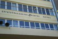 Πάτρα - Γενική Συνέλευση για το Σωματείο Εργαζομένων Κρόνου