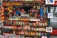 Πάτρα: Άρπαξαν προϊόντα από περίπτερο