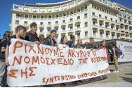 Θεσσαλονίκη: Μαθητές ετοιμάζουν κινητοποιήσεις στην παρέλαση της 25ης Μαρτίου