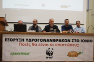 Πάτρα: Aντιδράσεις για την εξόρυξη υδρογονανθράκων στο Ιόνιο (φωτο)
