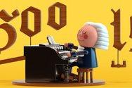 Η Google αφιερώνει το σημερινό της Doodle στον διάσημο Γιόχαν Σεμπάστιαν Μπαχ