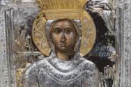 Πάτρα: Eoρτασμός Αγίας Θεοδώρας από τον Πανηπειρωτικό Σύλλογο