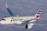 H American Airlines ξεκινά απευθείας σύνδεση Αθήνα - Σικάγο